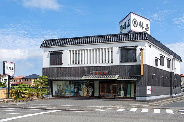 林屋 児島店